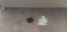 Bosch SHX7PT55UC—Time Light