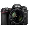 Product Image - Nikon D7500