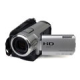 Product Image - Sony HDR-HC5