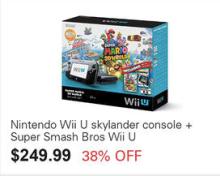 eBay Cyber Monday Wii U Bundle