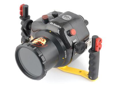 camera-housing.jpg
