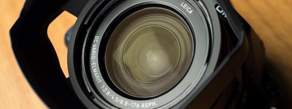 Panasonic lumix fz2500 lens element