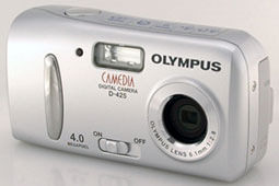 Product Image - Olympus D-425