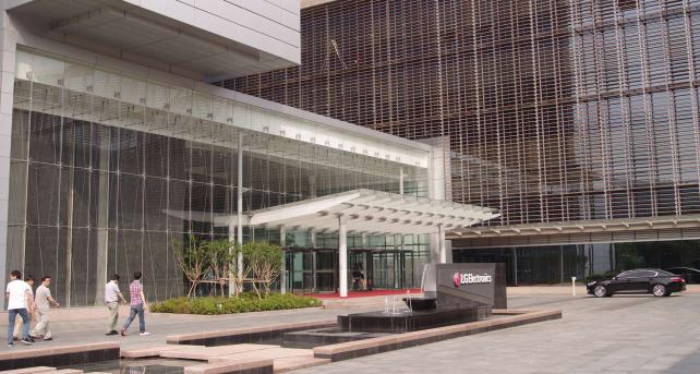 LG's R&D center in Seocho